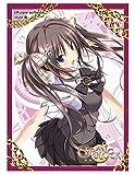 ねくねっとガールズスリーブコレクション Vol.015 クロノクロック 「美咲」