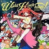 ビジュアルアーツ・竹下智博のベストアルバムが3月一般発売