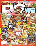 ファミ通DS+Wii (ウィー) 2008年 02月号 [雑誌]