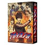 �A�I�C�z�m�I Blu-ray BOX(5���g)
