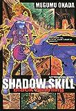 SHADOW SKILL black howling (アフタヌーンコミックス)