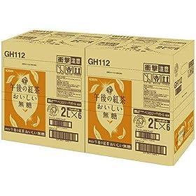 キリン 午後の紅茶 おいしい無糖 (2L×6本)×2箱
