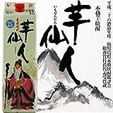 【総裁賞受賞蔵!】本格芋焼酎 芋仙人紙パック 25度 1.8L