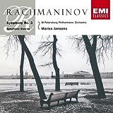 ラフマニノフ:交響曲第3番