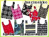 (マリメッコ) Marimekko エコバッグ Eco Bags 9.Mari Logo Black/White [並行輸入品]