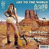 JOY TO THE WORD~喜びの世界 C/W ブラック・コーヒー (7inchアナログ+CD)