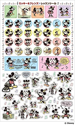 Japan Disney Official Mickey Mouse - Clubhouse Friend Musical Learning Clear Sticker Collection with Music Note Classic Cartoon Style Decal Mural Wonderful Gift Assorted Multicolor