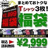 (複数ブランド)Various Brand 【福袋】メンズ 半袖Tシャツ 3点セット XL
