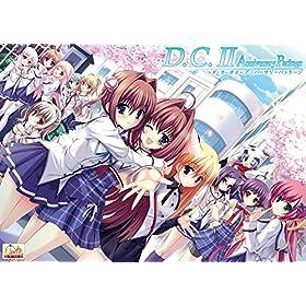 D.C.II Anniversary Package~ダ・カーポII~アニバーサリーパッケージ