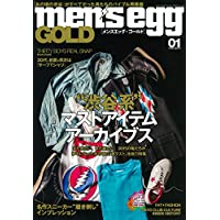men's egg GOLD 表紙画像