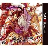 薄桜鬼3D(限定版:ドラマCD/3Dカード(全3枚)同梱)