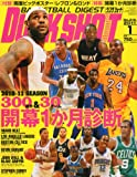 DUNK SHOOT (ダンクシュート) 2011年 01月号 [雑誌]
