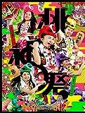 「ももクロ夏のバカ騒ぎ2014 日産スタジアム大会〜桃神祭〜」Day1 LIVE DVD|ももいろクローバーZ