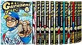 グラゼニ コミック 1-14巻セット (モーニングKC)