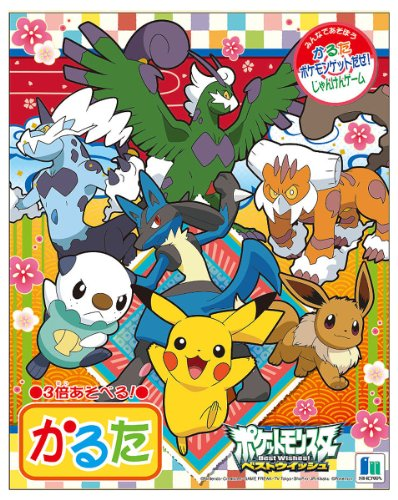 Karuta Pokemon Best Wishes (japan import)