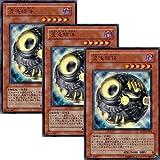 """LE12-JP004-UR [tarjeta de Yu-Gi-Oh] """"esfera caos"""" set [Ultra Rare] de 3 (jap?n importaci?n)"""