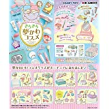 Sanrio Little Twin Stars cosmetics Re-Ment miniature blind box (Single Random Box)