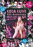 KODA KUMI 10th Anniversary BEST LIVE DVD BOX (DVD付)