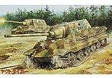 1/76 SPWアーマーシリーズNo.08 ドイツ重戦車ヤクトタイガー