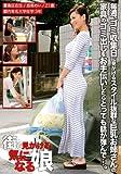 街で見かける気になる娘03 [DVD]