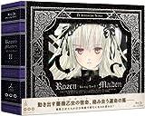 新アニメが放送中の「ローゼンメイデン」BD-BOX第2巻の様子