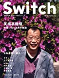 SWITCH vol.27 No.7