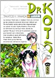 echange, troc Takatoshi Yamada - Dr Kotô, Tome 20 :