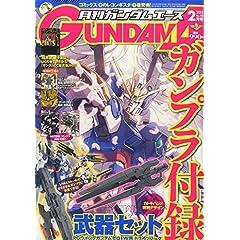 GUNDAM A (ガンダムエース) 2015年 02月号 [雑誌]