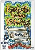 ファンタスティック ビデオ フェスティバル[DVD]