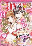 Young Love Comic aya (ヤング ラブ コミック アヤ) 2013年 08月号 [雑誌]