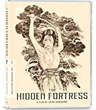 隠し砦の三悪人 Hidden Fortress (Criterion Collection) Blu-ray