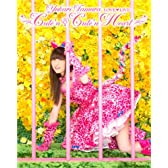 田村ゆかり LOVE□LIVE *Cute'n□Cute'n Heart* [Blu-ray]