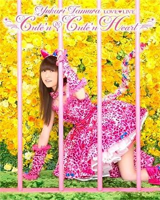 田村ゆかり LOVE□LIVE *Cute'n□Cute'n Heart* [Blu-ray]