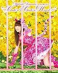 田村ゆかり2014年春ツアー追加公演として武道館ライブ開催決定