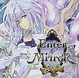ドラマCD Enter the Mirror~白魔導師の物語~