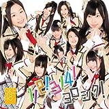 青春は恥ずかしい-SKE48(紅組)