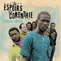Fougou Fougou
