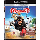 Ferdinand (4K UHD + Blu-Ray) (Hong Kong Version / Mandarin & Cantonese Dubbed) ?D???