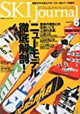 SKI journal (スキー ジャーナル) 2011年 06月号 [雑誌]