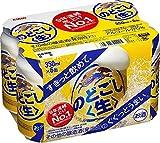 キリン のどごし生 6缶パック 350ml×6本
