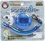 ポケウォーカー専用シリコンカバーB:ルギア(BLUE)