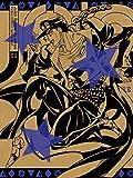 ���祸��δ�̯�����������������ȥ��륻�������� �����ץ��� Vol.1 (��������ॸ�㥱�åȻ���)(���٥�ȥ����å�ͥ�����俽������)(�������������) [DVD]
