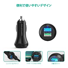 【Quick Charge 3.0】RAVPower カーチャージャー 急速充電 車載充電器 [40W/2ポート/12,24V車] Galaxy S9/Xperia/IQOS/iPhone等対応 USBケーブル付 RP-VC007 (黒)