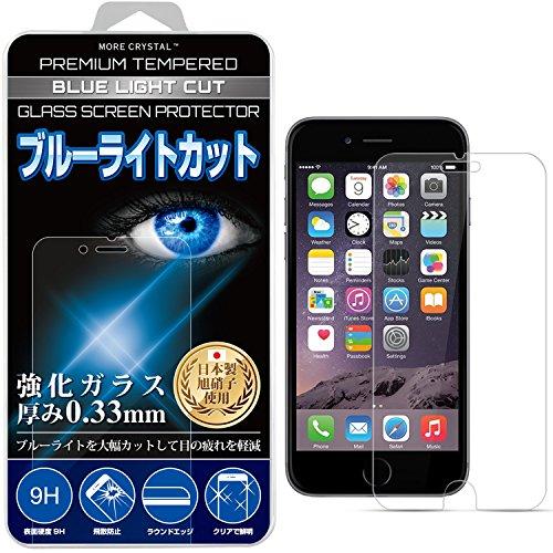安心の日本製 ブルーライトカット 90% iPhone6/6S用 強化ガラス...