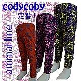 (コーディコービー)CodyCoby 2014アニマルラインスパッツ、レギンス 80cm 紫