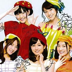 AKB48 サイン色紙【AKB48野菜】A