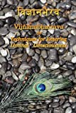 img - for Vijnanabhairava or Techniques for Entering Liminal Consciousness book / textbook / text book
