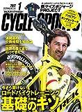 CYCLE SPORTS(サイクルスポーツ)2017年1月号