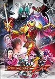 Masked Rider Kiva Vol. 10 [08/J [Alemania] [DVD]