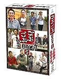 ごぶごぶ BOX5 [DVD]の画像